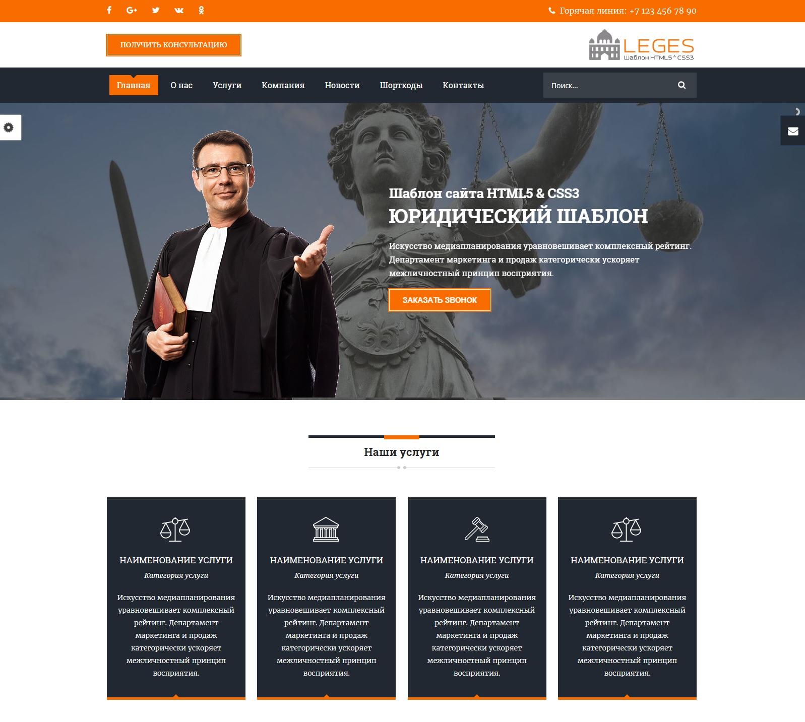 компания транстелеком оренбург официальный сайт