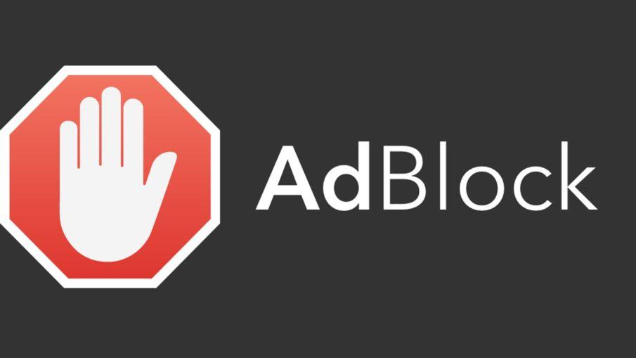подделка adblock