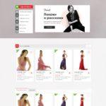 Calceamentis | креативный шаблон HTML для создания интернет-магазина